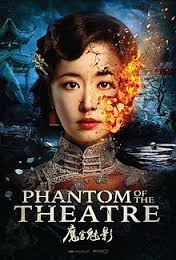 phantom1